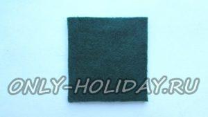 Из фетра зеленого цвета вырезаем квадрат сторонами 7 на 7 см