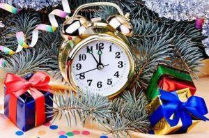 Предсказания на Новый год