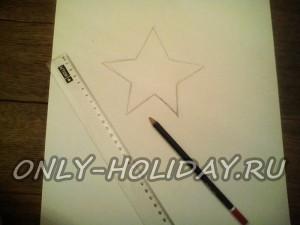 Начертить звезду