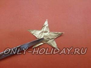 Вырезать звезду