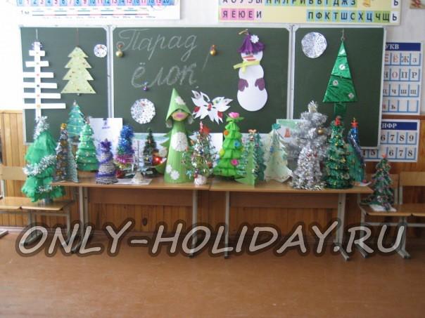Сценарий новогоднего мероприятия для учеников начальной школы «Парад новогодних елок»