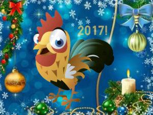 Тематические новогодние открытки в год Петуха