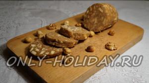 Сладкая колбаска из печенья со сгущенкой