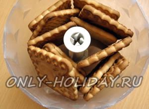 Выложить печенье