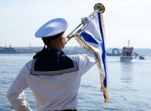 Поздравления с днем морского флота