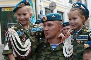 2 августа день вдв в России