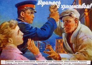 День милиции в России 2015
