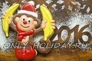 """Печенье """"Обезьянка с бананами"""" на Новый год 2016, рецепт с фото"""