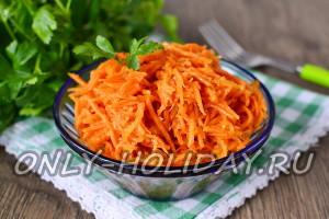 Морковь по-корейски, рецепт в домашних условиях