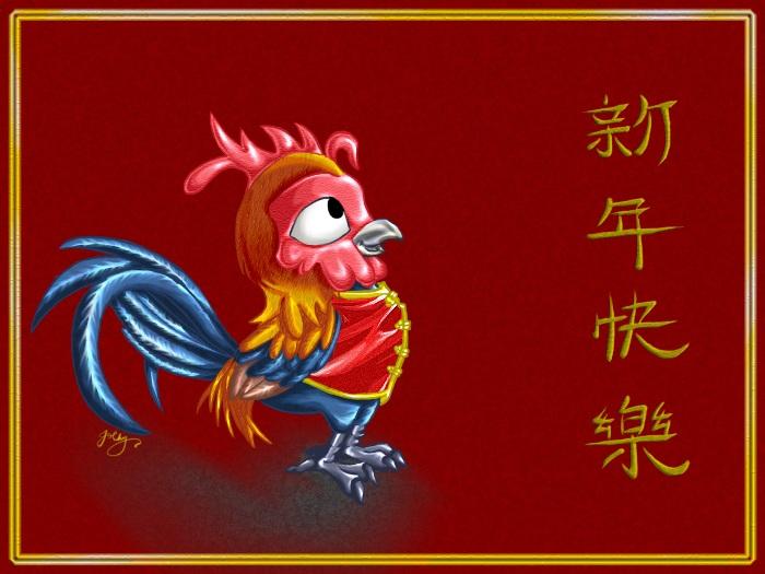 Открытка розы, открытки к китайскому новому году 2017