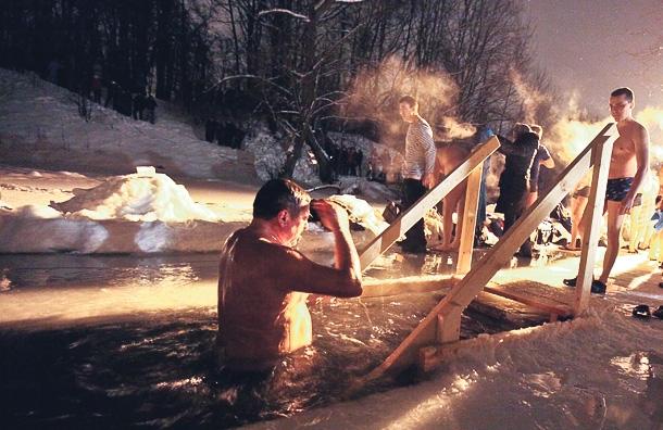 Купели на Крещение в Москве