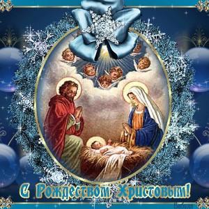 Рождественские поздравления в прозе