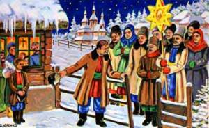 Колядки на Старый Новый год 2016