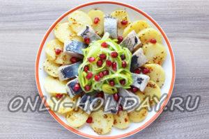 рецепт картофельного салата с селедкой