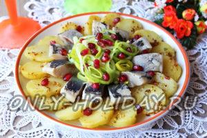 Как приготовить картофельный салат с селедкой