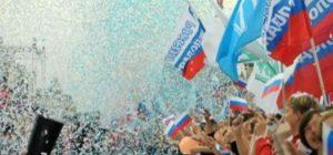 День России- как отдыхаем 2016