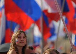 День России- как отдыхаем