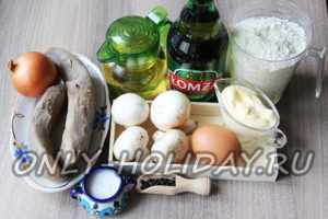 Подготовить ингредиенты для приготовления блинных мешочков с начинкой