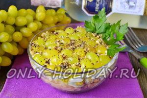 "Салат ""Тиффани"" с курицей и виноградом, рецепт с фото пошагово"
