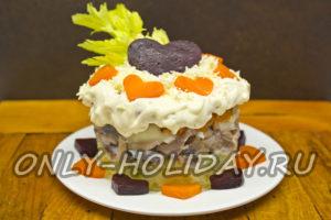 Салат «Селедка под шубой», рецепт с фото пошагово