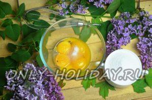 Взбить яичные желтки с сахаром