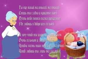 Поздравления с днём рождения бабушке от внучки в стихах до слез