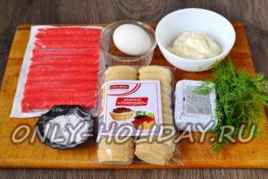 Ингредиенты для тарталеток