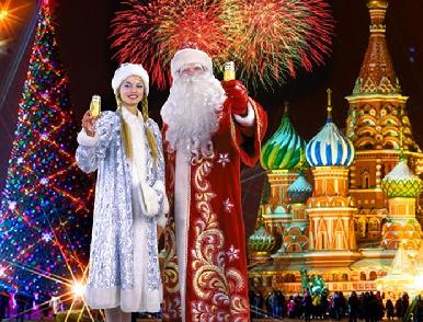 Встреча Нового года на Красной площади 2017