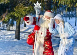 Где встретить Новый год 2017 в отелях Подмосковья