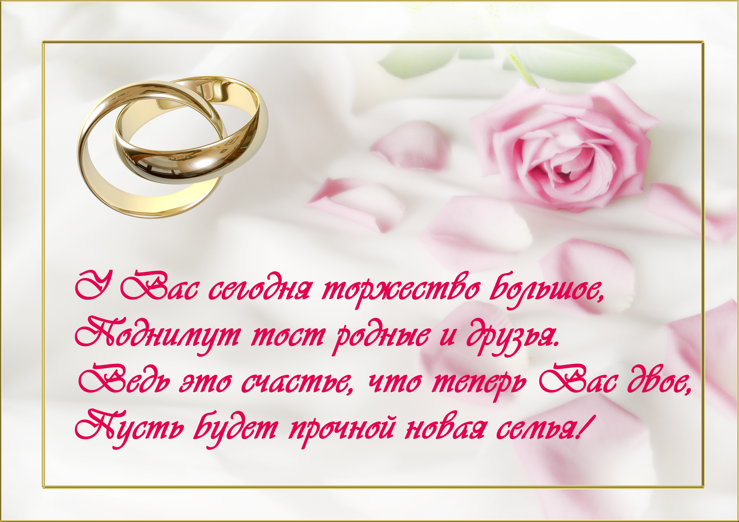 Трах с невестой на свадьбе такой
