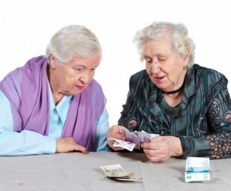 Повышение пенсии в 2017 году пенсионерам по старости: последние новости