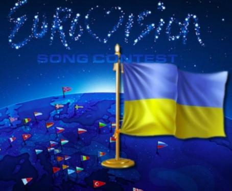 Евровидение 2017, кто поедет от России