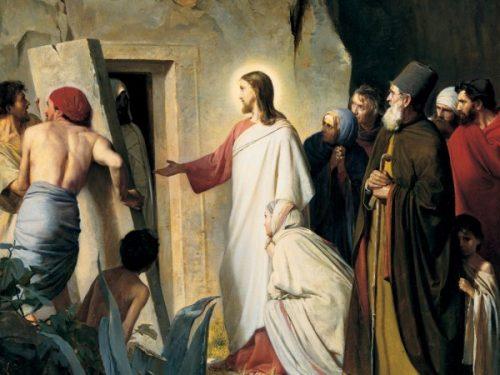 Лазарь воскрес