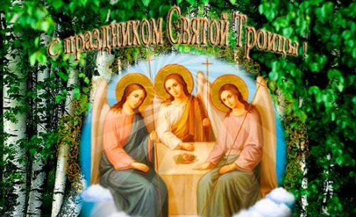 Троица или Пятидесятница: приметы и обычаи, что нельзя делать