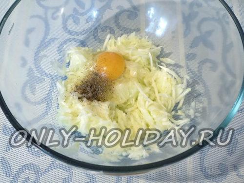 добавить к кабачкам яйцо и специи