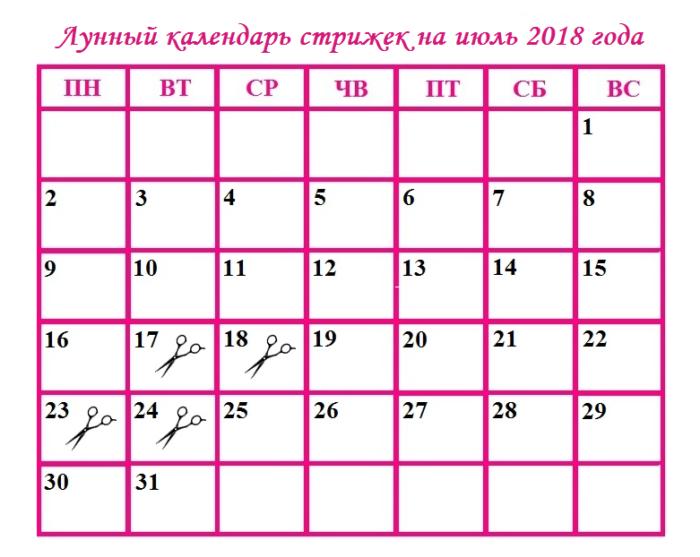 Мы постоянно стремимся улучшить наш лунный календарь стрижек на сентябрь года.