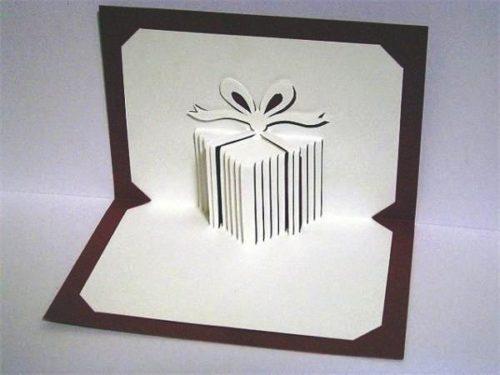 Объемная открытка «Подарок»