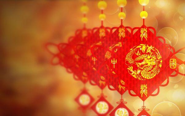 Когда начинается и заканчивается Китайский Новый год 2019