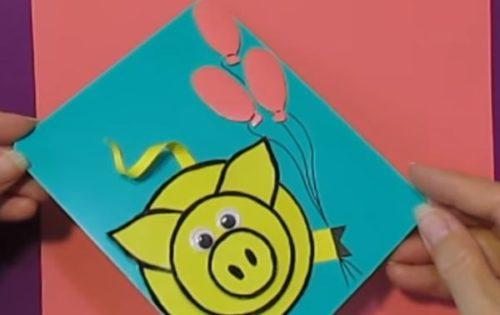 Объемная открытка с Символом года
