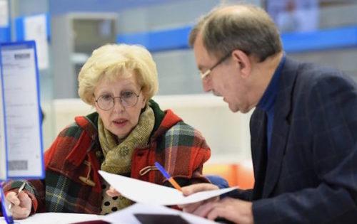 Пенсионные выплаты – дислокация и даты