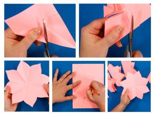 Вырезать цветок