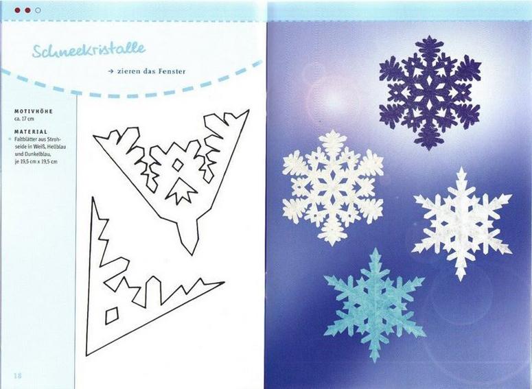 Как делать снежинки из бумаги фото своими