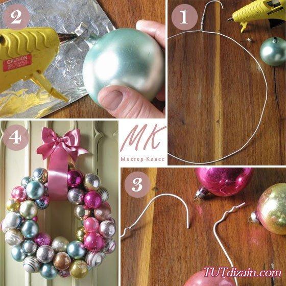 Новогодняя гирлянда своими руками из шаров