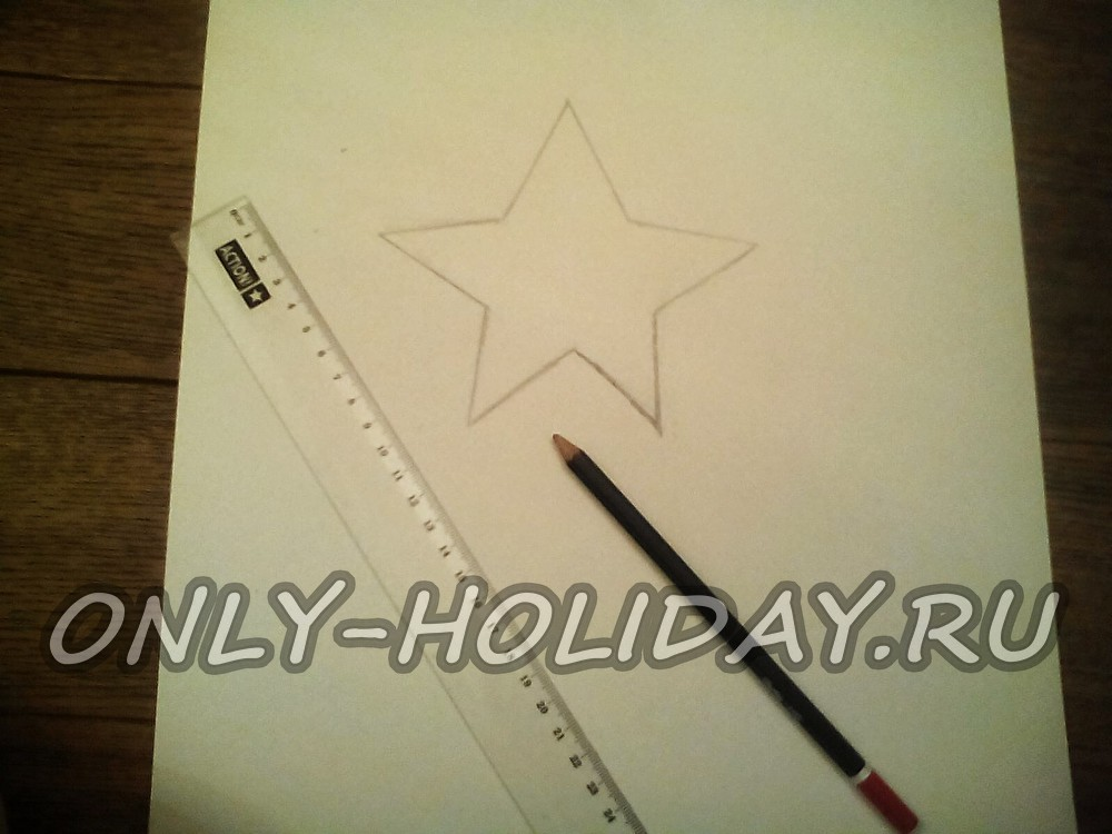 Как сделать новогоднюю звезду из бумаги своими