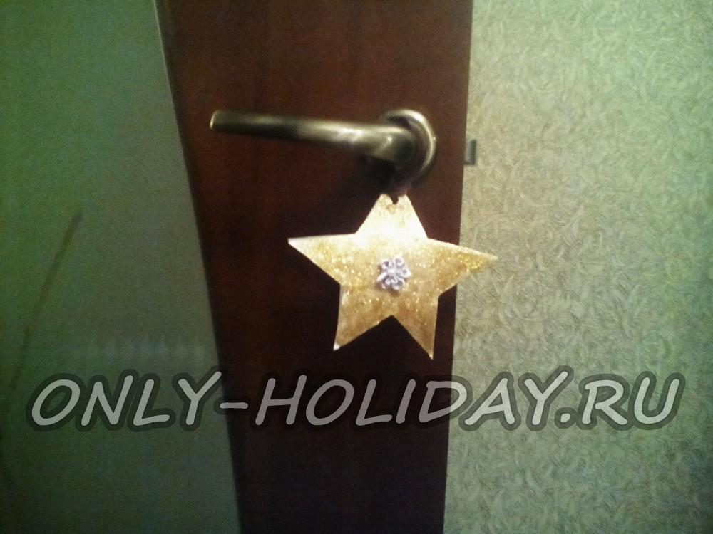 Новогодняя звезда из бумаги для елки и квартиры