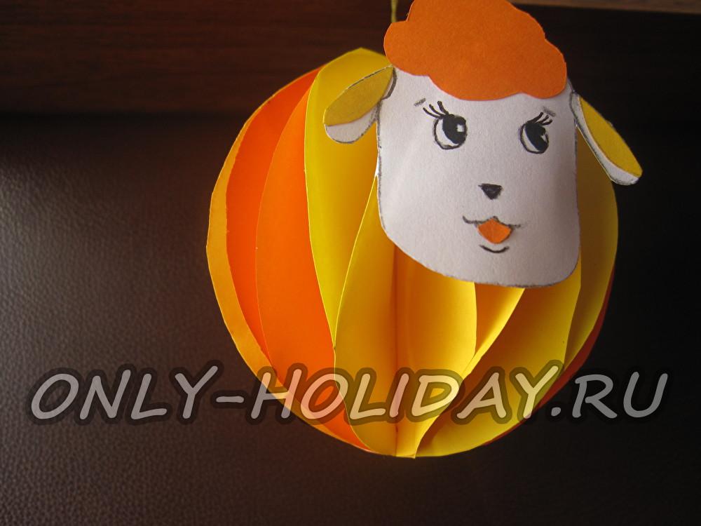 Яркая объемная овечка из бумаги на Новый год