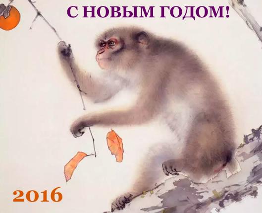Новогодняя открытка 2016 своими руками фото