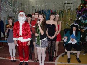 Сценарий новогоднего представления для старшеклассников