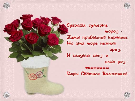 Красивое поздравления с 8 марта в прозе девушке