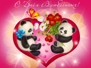 Поздравления с Днем святого Валентина 14 февраля смс